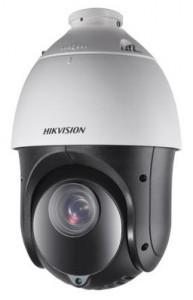 Hikvision DS-2AE4223TI-D 2 MP THD IR PTZ dómkamera kültérre; 23x zoom; 1080p