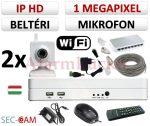 Sec-CAM 1MP WIFI IP - BELTÉRI WIFI KOCKA KAMERA - 2 KAMERÁS KOMPLETT KAMERARENDSZER - vezeték nélküli hangrögzítős valódi 1 MegaPixel (HD 720p) biztonsági megfigyelő szett