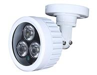 MAZi MZ iR30 MAZi Kültéri IR sugárzó, 90º-os sugárzási szög, 3 POWER IR LED max. 30m IR táv, 12V DC, fehér