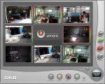 GKB VFDS-C101-GP  Videó megfigyelésen alapuló tűzjelző rendszer