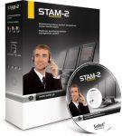 SATEL STAM2UE STAM-2 BS frissítés, 10 munkaállomás licenc a STAM-2 távfelügyeleti szoftverhez